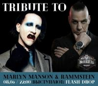 7 мая, Пятница Tribute to Marilyn Manson/Rammstein