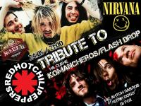 24 мая, пятница - Tribute to Nirvana