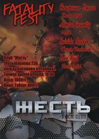 ZHEST FATALITY FEST